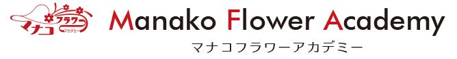 Manako Flower Academy